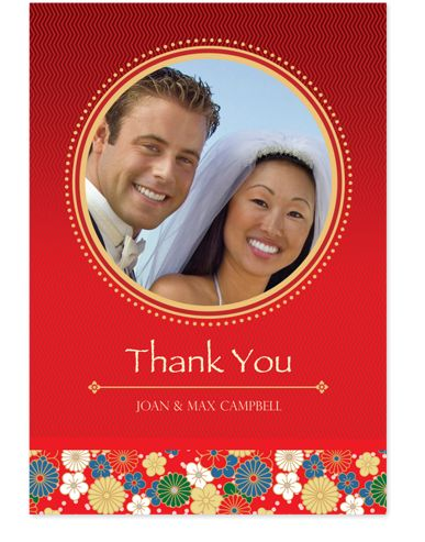 Sincerity Wedding Thank You Cards