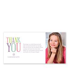 Chloe Bat Mitzvah Thank Yous