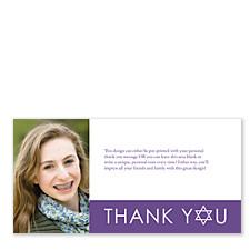 Adele Bat Mitzvah Thank Yous