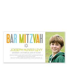 Weston Bar Mitzvah Invitations