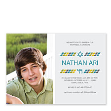 Nathan Bar Mitzvah Invitations