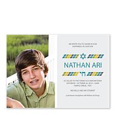 Nathan Bar Mitzvah Invitations