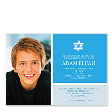 Adam Bar Mitzvah Invitations
