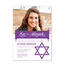Scroll Bat Mitzvah Invitations