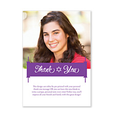 Scroll Thanks Bat Mitzvah Thank You Cards