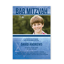 Gleaming Bar Mitzvah Invitations